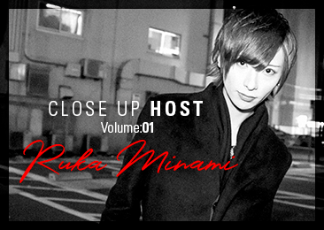 Close Up Host Vol.01  南 琉花
