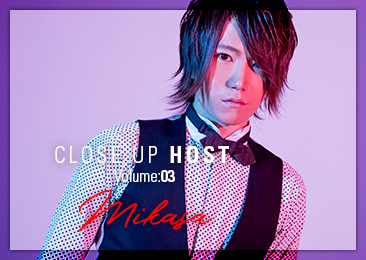 Close Up Host Vol.03  ミカサ