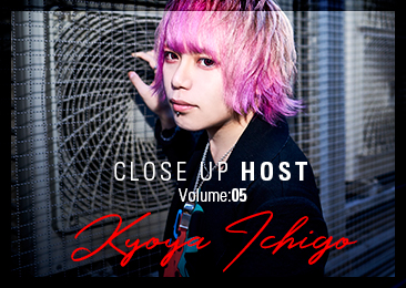 Close Up Host Vol.05 苺叶夜
