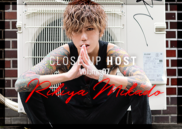 Close Up Host Vol.07 帝 リキヤ
