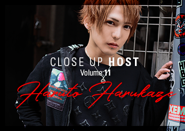 Close Up Host Vol.11 遥風 遥人