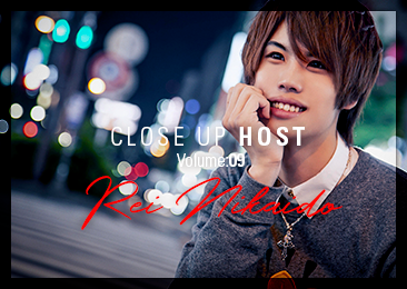 Close Up Host Vol.09 二階堂 零