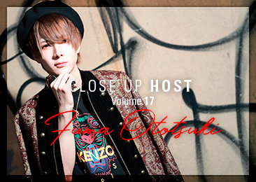 Close Up Host Vol.17 音月風磨