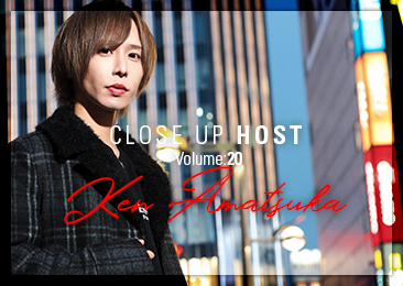 Close Up Host Vol.20 天使けん