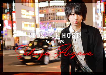 Close Up Host Vol.23 愛沢咲夜