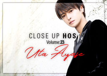 Close Up Host Vol.23 綾瀬 詩